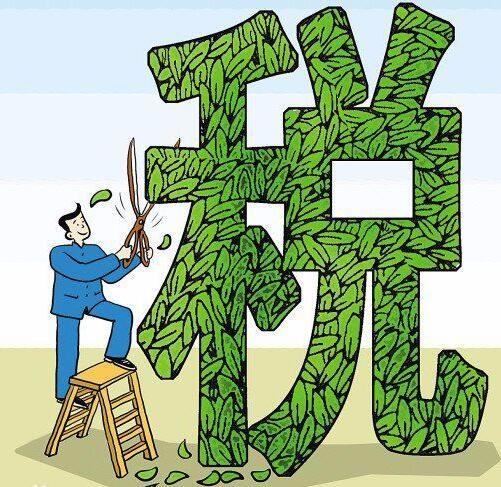 2017企业所得税计算方法