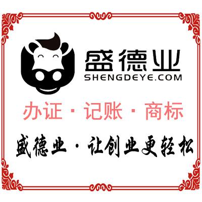 肇庆公司注册说一下关于分公司与子公司的区别